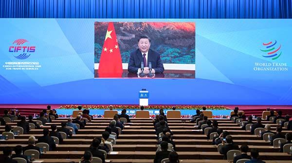 2020年中国国际服务贸易交易会开幕 国家主席习近平致辞